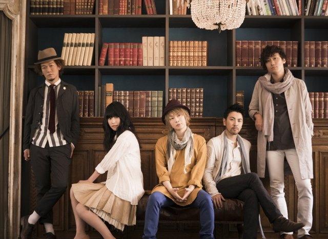 Aqua Timez song to be used for Yukie Nakama's new drama