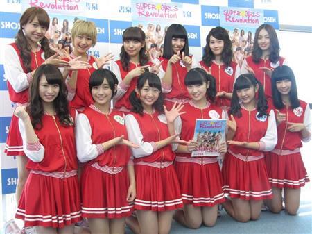 "SUPER☆GiRLS attend sales event for their new photobook ""Revolution"""