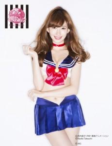 kojima haruna sailor moon lingerie