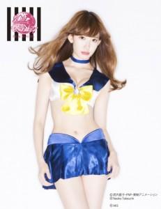 kojima haruna sailor  uranus lingerie