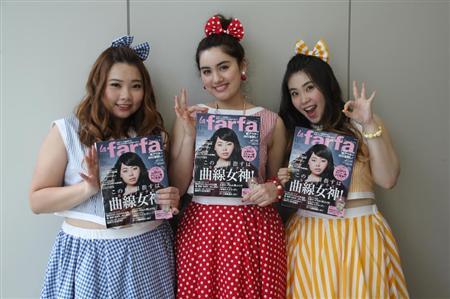 Chubby girl group 'la BIG 3' promote their debut single