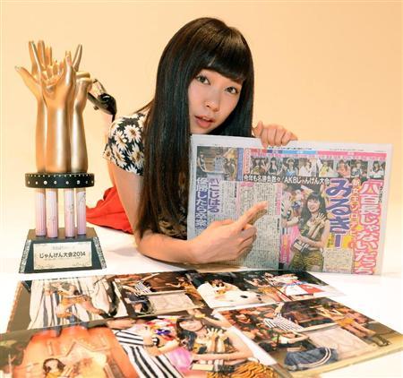 Interview with Miyuki Watanabe after her Janken victory