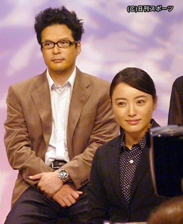 Yukie Nakama and Tetsushi Tanaka get married!