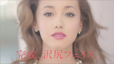 Erika Sawajiri shows her 'flawless face' in new '24h' CM