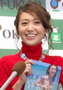 Yuko photo book
