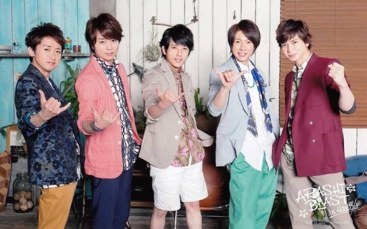 Arashi Blast in Hawaii to stream live in Japan + appear on Music Station live from Hawaii