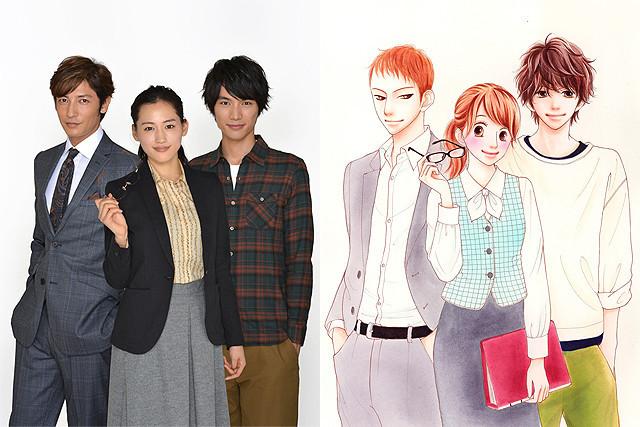 Hiroshi Tamaki and Sota Fukushi Completes the Love Triangle casting for Haruka Ayase's drama