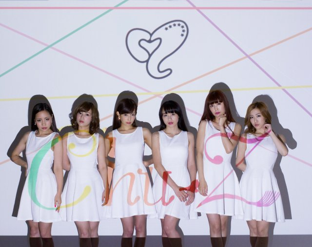 EDM idol group Chu-Z first major single 'Bombastic!'
