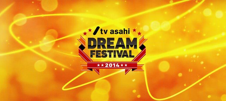 TV Asahi's Dream Festival 2014 Artist Line up Announced