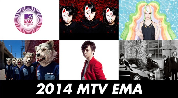 2014 MTV EMA Japanese wildcard nominees for Best Worldwide Act announced