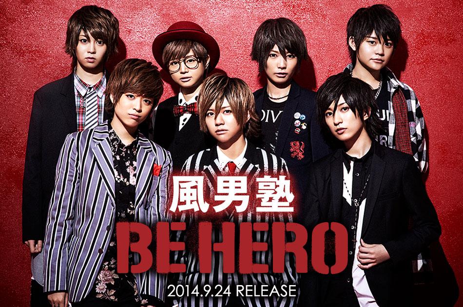 Cross-dressing group Fudanjuku release PV for 'BE HERO'