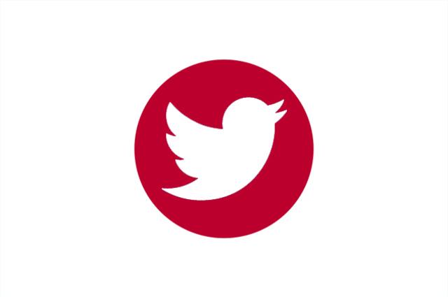 Japan Twitter Trends || August 2014