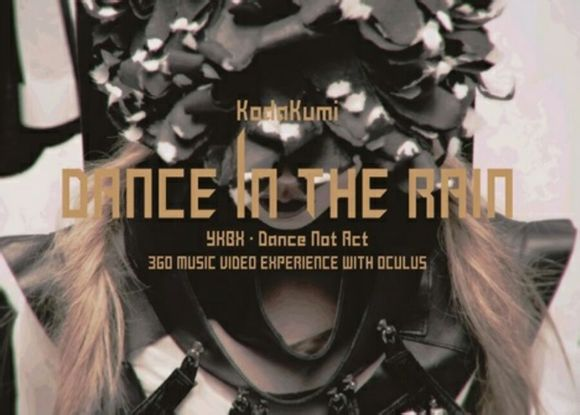 New Koda Kumi video to utilize 360-degree Oculus Rift