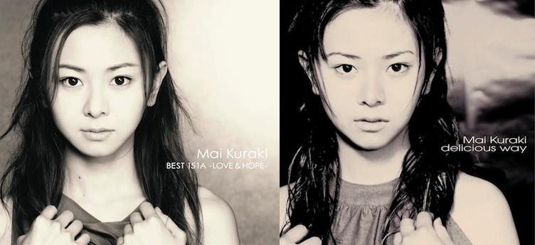 Mai Kuraki recreates debut album cover 14 years later for new best album