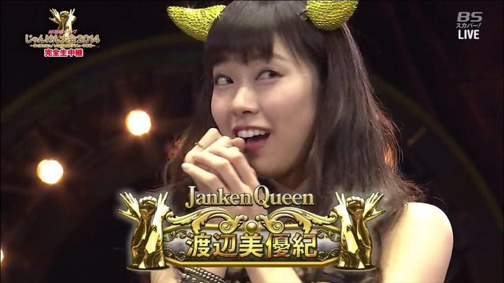 Miyuki Watanabe wins AKB48's 2014 Janken Tournament