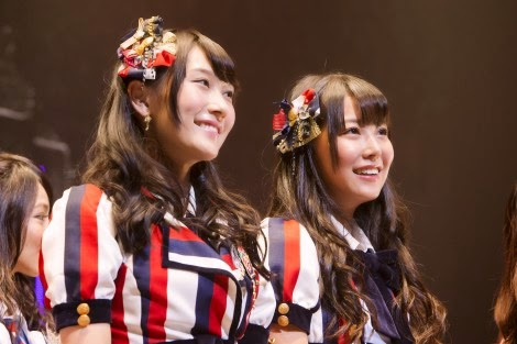 NMB48 announces new centre with 'high hopes'