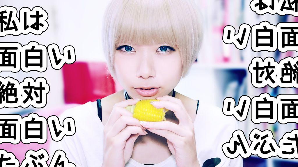 Seiko Oomori releases short PV for 'Watashi wa Omoshiroi Zettai Omoshiroi Tabun'