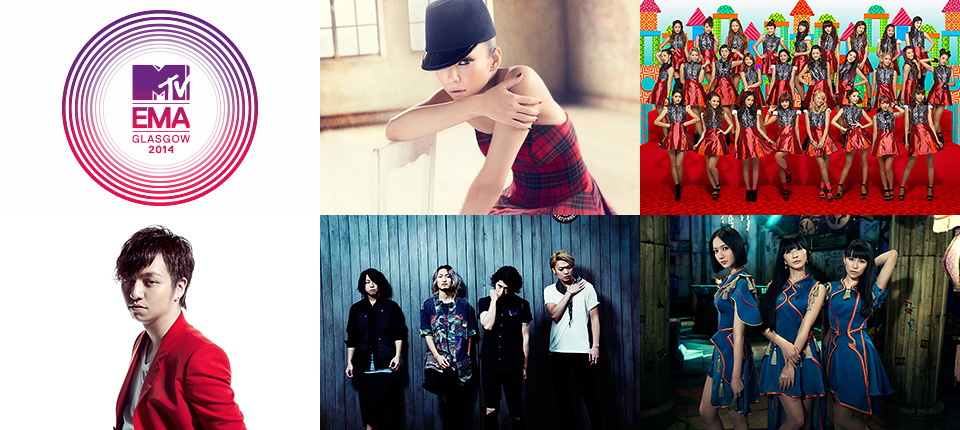 Daichi Miura Wins Japanese Wildcard Round For The 2014 MTV EMA Best Worldwide Act