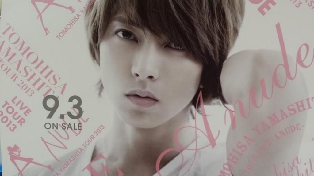 """Hitoto Yu, Naoto Inti Raymi and more for Yamapi's new Album """"You"""""""