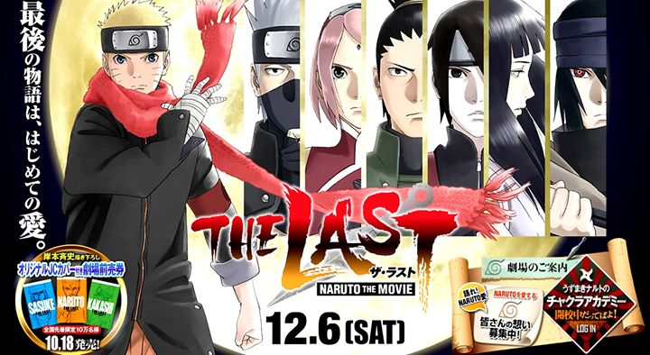 Official Trailer for The Last: Naruto the Movie