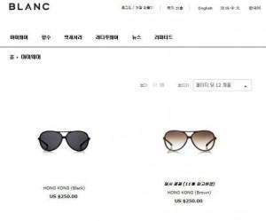 "Jessica's ""BLANC"" website"