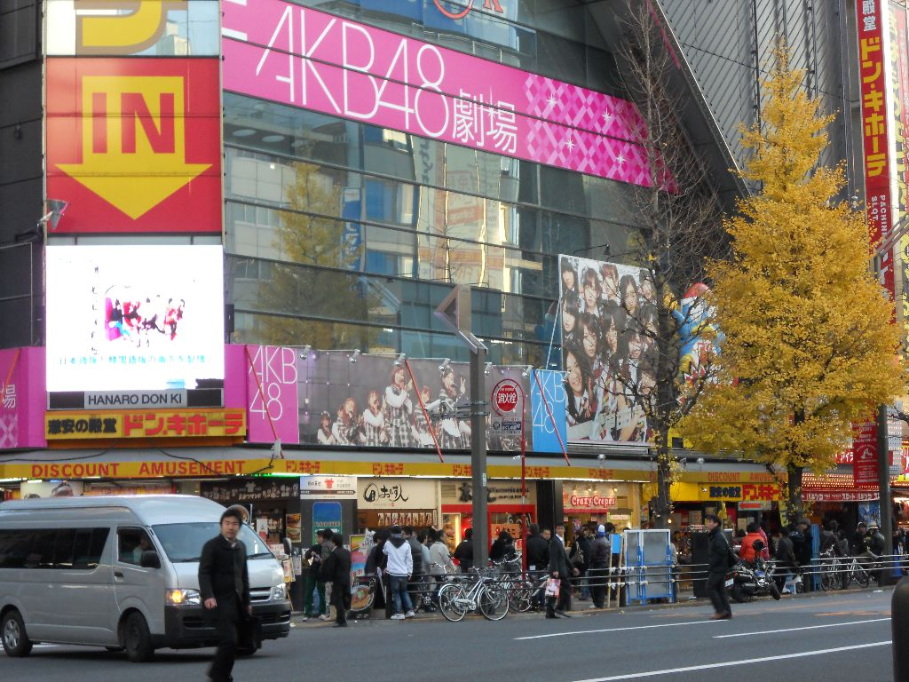 There will be no more 'high fives' at the AKB48 Theater