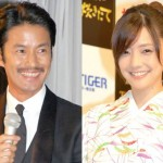 Yutaka Takenouchi and Kana Kurashina confirmed to be dating