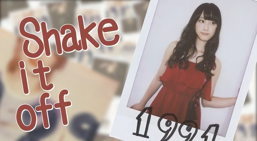 Rena Matsui, Maya Yoshida, & Mari Sekine appear in Taylor Swift's new video