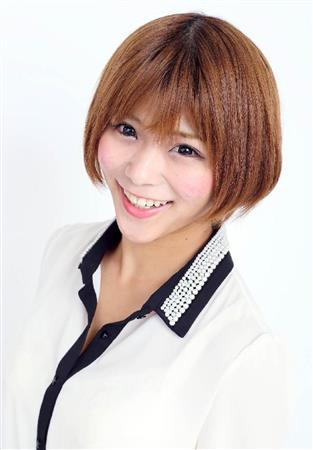 Former 'Idoling!!!' member Mira Takiguchi gives birth to baby boy