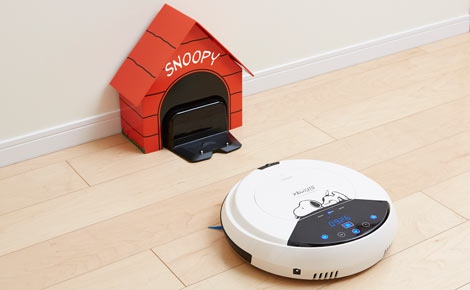 Special 'Snoopy' vacuum cleaner to be released in November