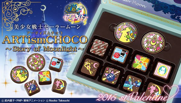Buy some Sailor Moon chocolate for your loved one this Valentine's Day