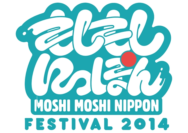 Foreigners Got Special Treatment at Moshi Moshi Nippon Festival