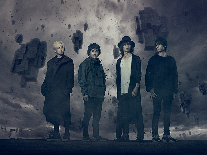 "BUMP OF CHICKEN to perform theme song for the live action adaptation of ""Parasyte"""