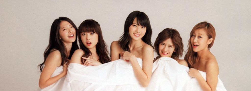 C-ute goes s-exy for new UTB spread