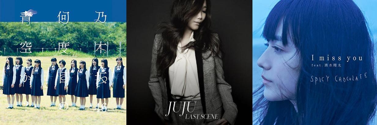 1 song review week of 10 8 10 14 arama japan for Watch terrace house season 2