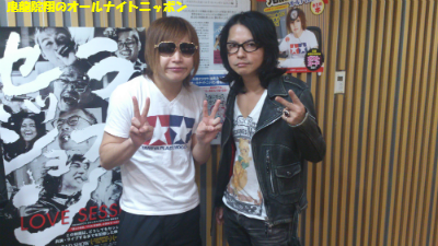 Kiryuin of Golden Bomber Hangs Out with HYDE