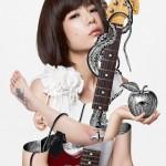 Mariko Goto Announces Hiatus