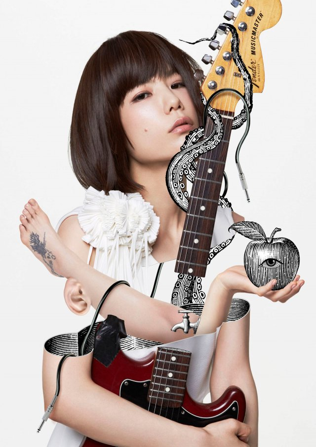 Mariko Goto Announces Hiatus