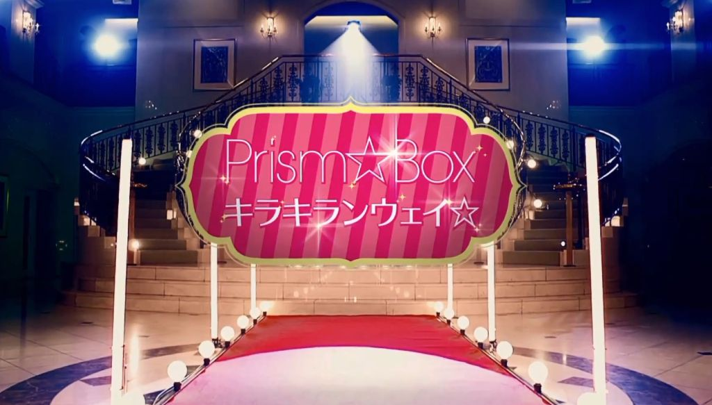 """Prism☆Box releases two videos for their new song """"Kira Kiran Way☆"""""""