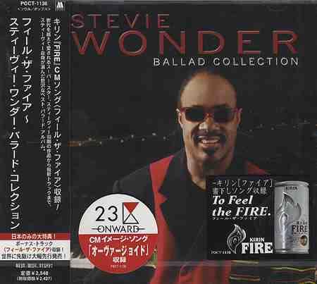 ONE OK ROCK Fans Lash Out At Stevie Wonder