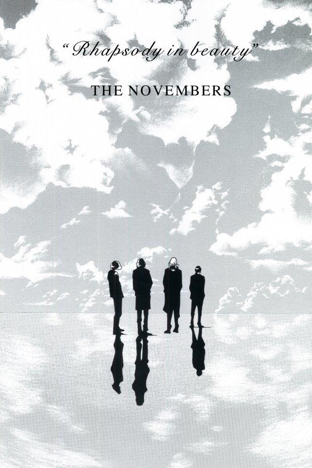 """The Novembers release new album """"Rhapsody in beauty"""" worldwide on Spotify"""
