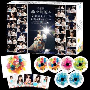 yuko oshima graduation ajinomoto stadium documentary bluray