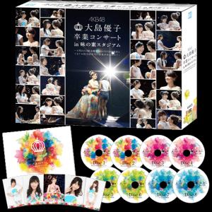 yuko oshima graduation ajinomoto stadium documentary dvd