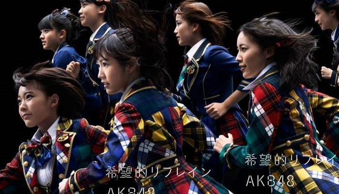 Former members of AKB48 to appear in new single