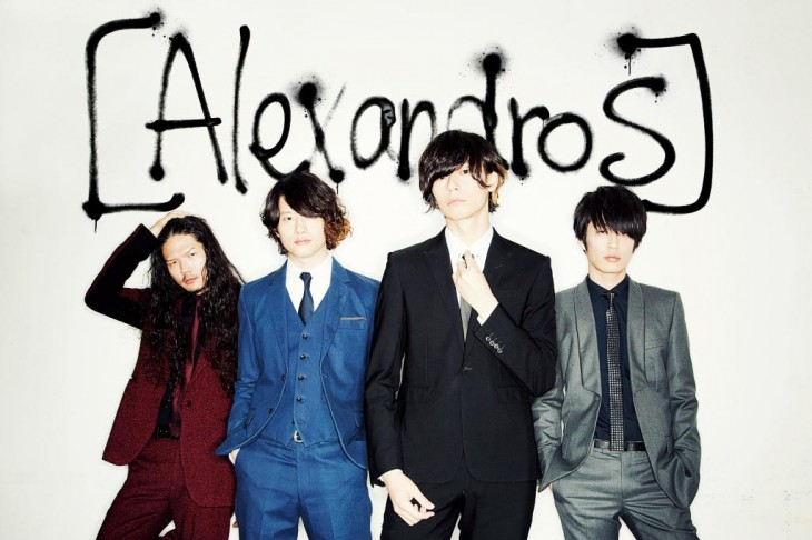 [Alexandros] to partner with Universal Music + release new single and album in 2015 | J-pop and Japanese Entertainment News
