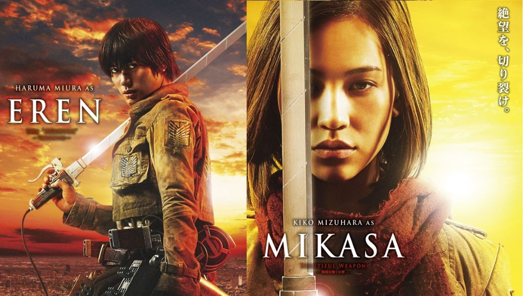 Attack on Titan Live Action's Cast and Visuals Revealed | ARAMA! JAPAN