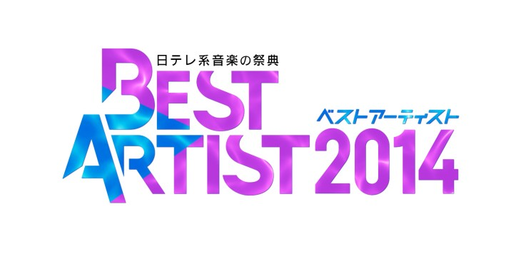 Best Artist announces its artist line-up for 2014