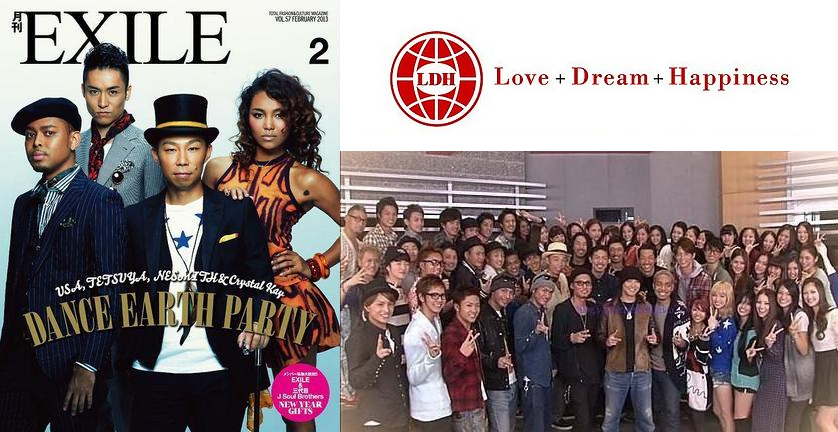 Crystal Kay signs to EXILE's agency, LDH?