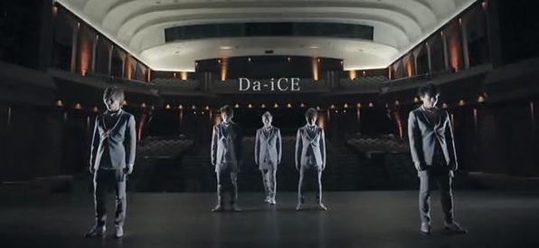 "Da-iCE Reveals PV for new single ""Mou Ichido Dake"""