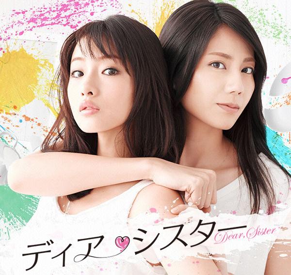 Satomi Ishihara spotted with EXILE's Takanori Iwata   ARAMA